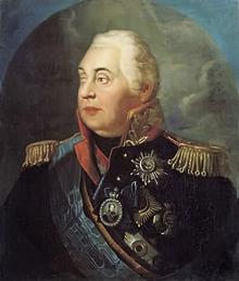 Image from www.ote4estvo.ru
