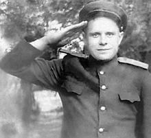 Image from www.rostov50.ru