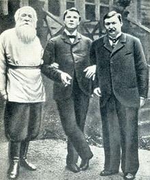 Glazunov with Fedor Chaliapin and Vladimir Stasov