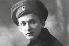 Aleksandr Vertinsky