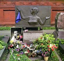 Image from www.devichka.ru