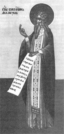 Protopope Avvakum Petrov
