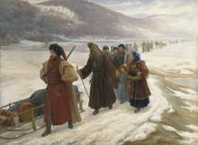 Сергей Милорадович  Путешествие Аввакума по Сибири , 1898