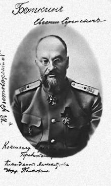 Image from www.sovsekretno.ru