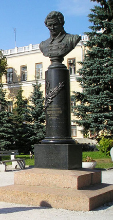 Image from www.trip-guide.ru