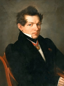 Image from www.tatar.museum.ru