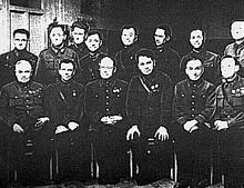 1-ая конференция фронтовых хирургов. (1-ый ряд, в центре акад. Н.Н. Бурденко)ноябрь 1942г