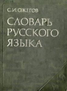 Image from www.labrys.ru