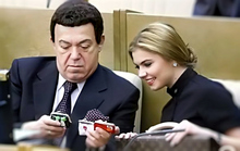Image from www.shoq.ru