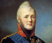 Head-and-shoulder portrait of Alexander I (image from rulex.ru)