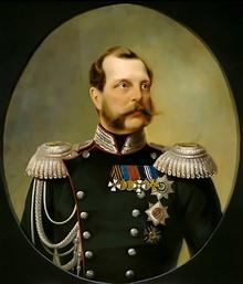 Alexander II, the Liberator, portrait (image from portrets.ru)
