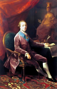 Image from monar.ru
