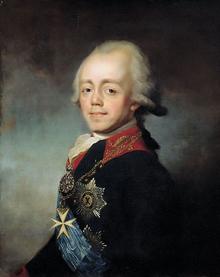 Image from bibliotekar.ru