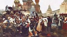 Image from www.club-edu.tambov.ru