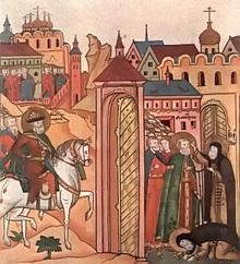Image from www.historydoc.edu.ru