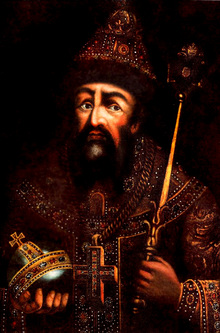 Ivan IV the Terrible– portrait in full dress (image from art-portrets.ru)