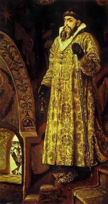 Tsar Ivan Vasilyevich Grozny, portrait by Viktor Vasnetsov, 1897 (image from bibliotekar.ru)