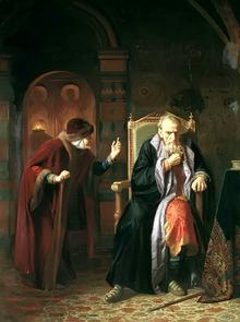 Ivan the Terrible and his nurse, painting by Karl wenig, 1886 (image from bibliotekar.ru)
