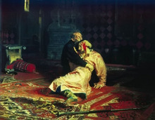 Ivan the Terrible and His Son Ivan on November 16, 1581, painting by Ilya Repin, 1885 (image from bibliotekar.ru)