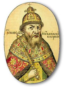 Image from www.isidor-rostov.narod.ru
