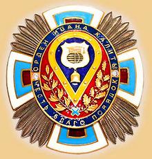 Image from www.poluostrov-kamchatka.ru