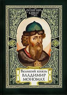 Image from www.bookvoed.ru